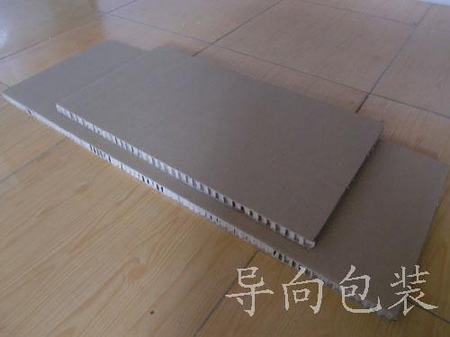 供应上海高强度蜂窝纸板
